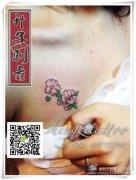 重庆锁骨纹身图案 重庆锁骨纹身哪里好 樱花纹身