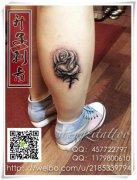 #重庆纹身哪里好##重庆小腿玫瑰花纹身图案 #玫瑰