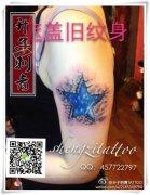 #重庆纹身店##重庆哪里有纹身店可以纹身# 五角星