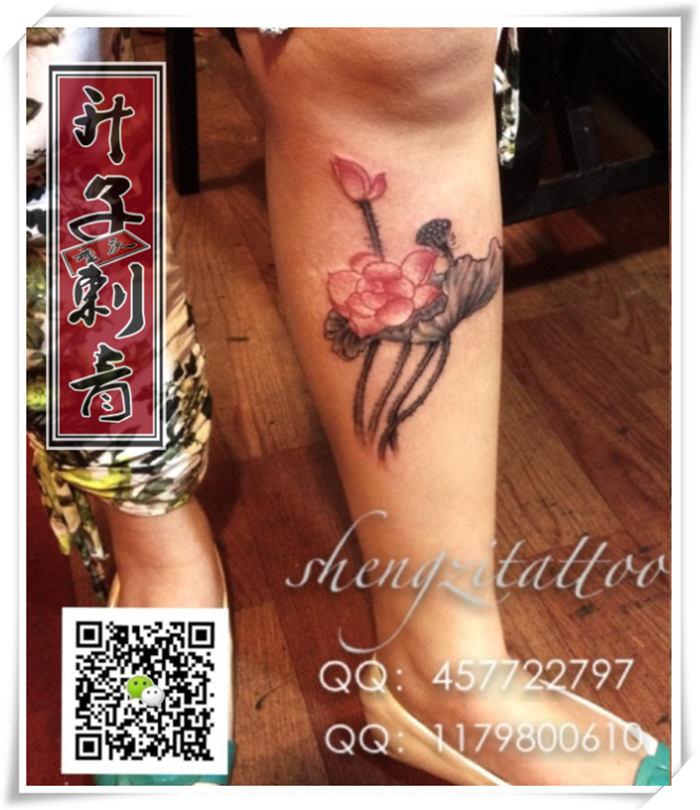 重庆小腿纹身#重庆小腿莲花纹身图案-重庆专业纹身