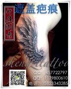 重庆纹身#重庆遮盖失败纹身#手臂翅膀纹身图案