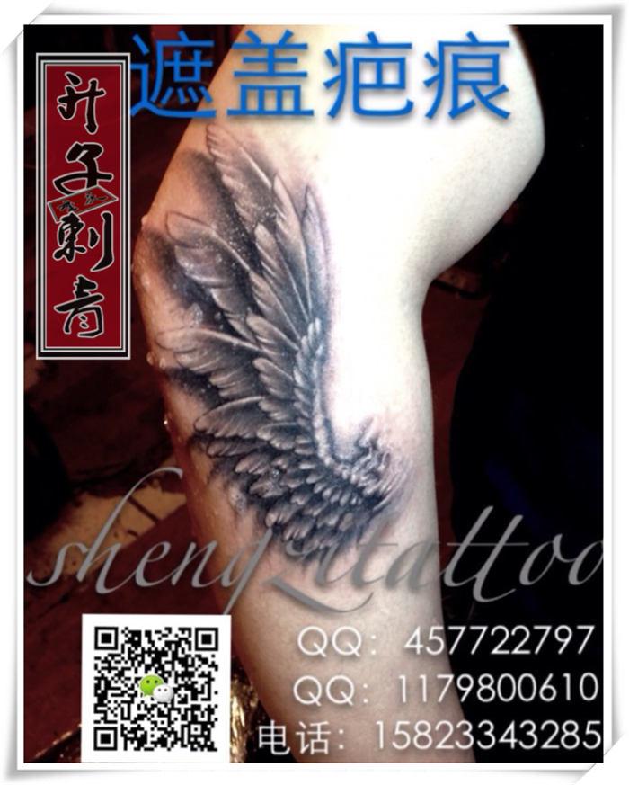 重庆纹身#重庆遮盖失败纹身#手臂翅膀纹身图案 遮盖纹身费用
