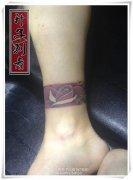 重庆纹身#脚环纹身图案#重庆脚环纹身价格 脚环