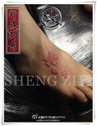 脚背小清新纹身图案大全 小清新纹身图片