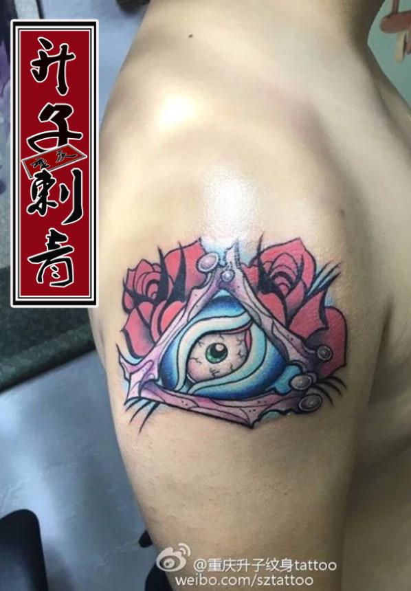 手臂纹身图案_ 上帝之眼纹身图案 全视之眼纹身图片