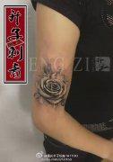 手臂纹身_玫瑰花纹身图案 写实玫瑰花遮盖失败纹