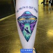 小腿纹身 彩色飞碟纹身图案 ufo 纹身图片