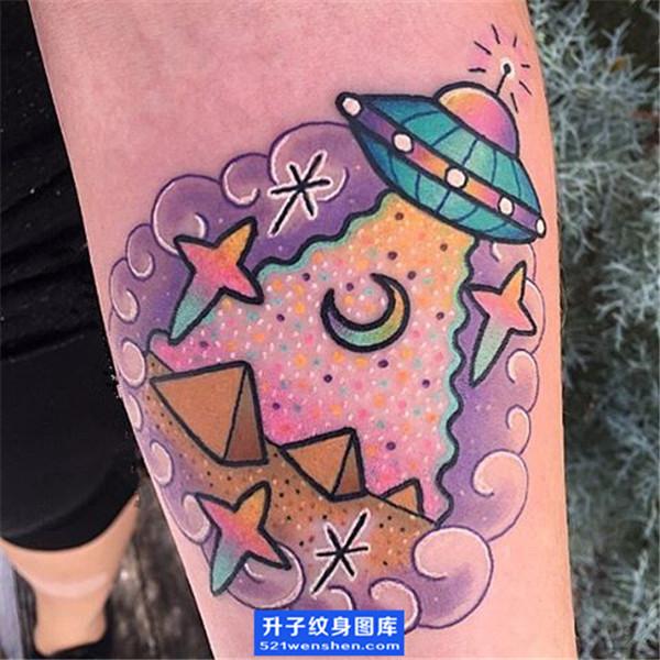 彩色欧美手臂飞碟纹身图案-ufo纹身图片