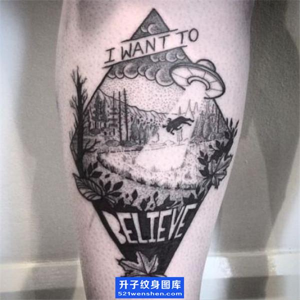 小腿欧美飞碟纹身图案大全-ufo纹身图片