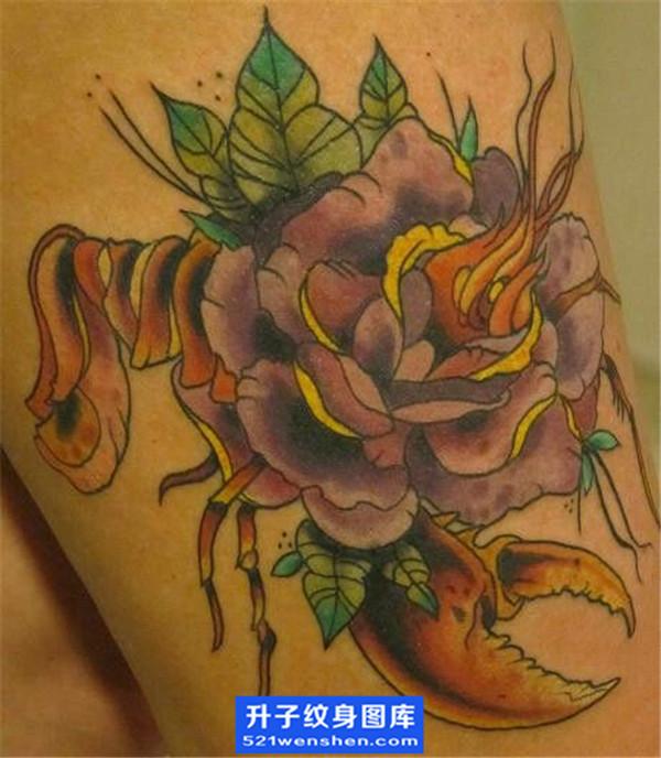 虾子玫瑰花纹身图案