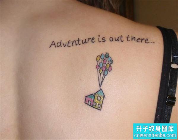 肩膀英文字母建筑纹身图案