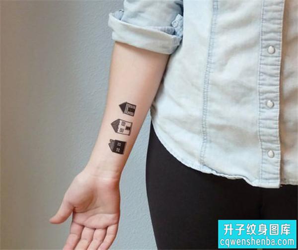 手腕建筑小清新纹身图案