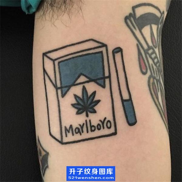 大臂内侧烟纹身图案大全