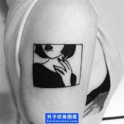 手臂外侧小小清新烟纹身图片大全