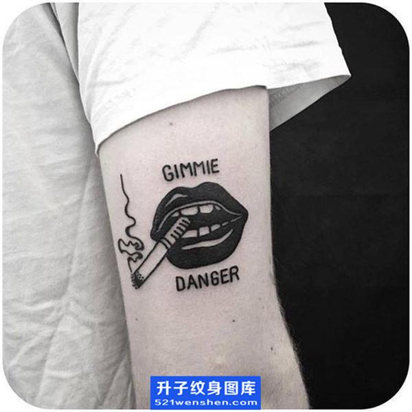 手臂黑白烟纹身图案大全