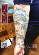 手臂纹身 - 艺妓纹身图案 重庆艺妓纹身价格