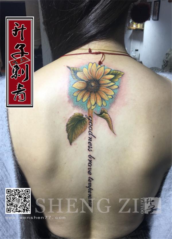 后背向日葵纹身图案大全 五里店纹身
