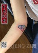 手臂纹身 遮盖疤痕纹身 钻石纹身图案