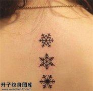 女性后背雪花小清新纹身图案大全