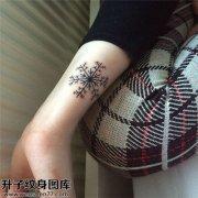 女性手腕雪花小清新纹身图案大全