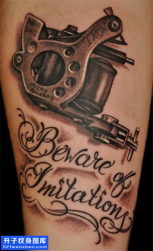 男性小臂欧美纹身机图案大全