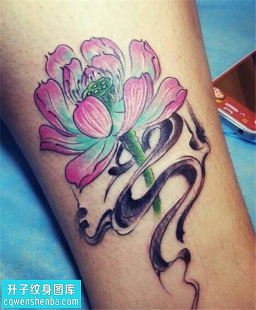 男性小腿传统彩色荷花纹身图案大全