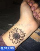 重庆纹身哪里好 女性手腕欧美向日葵纹身图片大