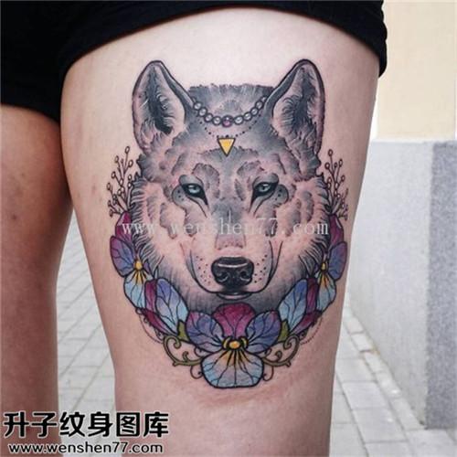 女性大腿欧美狼头纹身图案大全