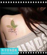 女性后背小清新树叶英文纹身图案大全