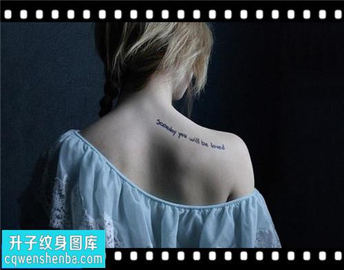 女性后背小清新英文纹身图片大全