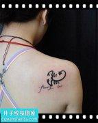 女性后背小清新英文蝎子纹身图案大全