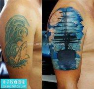 男性大臂欧美船遮盖纹身图案大全