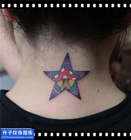 女性脖子彩色欧美五角星纹身图案大全