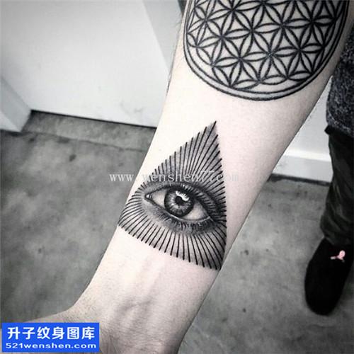 手臂上帝之眼纹身图案大全 黔江纹身