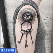 大臂黑白线条眼睛纹身图案大全 大坪纹身