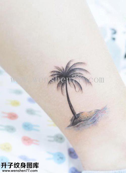 脚踝小清新椰子树纹身图案 北滨路纹身
