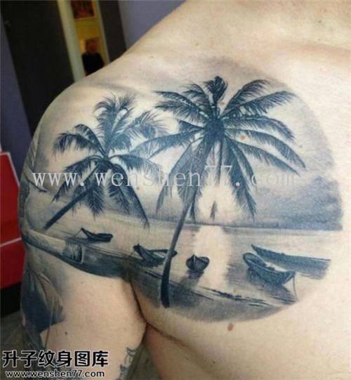 半甲椰子树纹身图案大全 石坪桥纹身