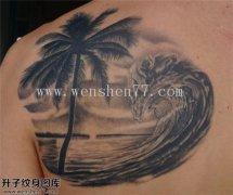 肩膀椰子树纹身图案大全 弹子石纹身