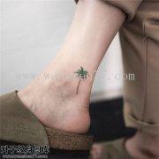 脚踝小清新椰子树纹身图案 万州纹身