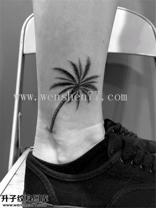 脚踝椰子树纹身图案大全 谢家湾纹身