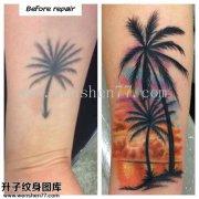 手腕椰子树纹身图案大全 红旗河沟纹身