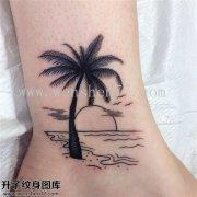 脚踝小清新椰子树纹身图片大全 小苑纹身