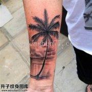 手臂内侧欧美椰子树纹身图案大全 菜园坝纹身