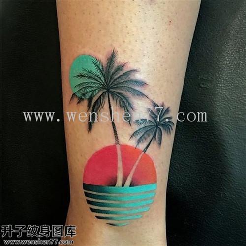 小腿欧美椰子树纹身图案大全 合川纹身