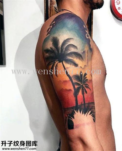 大臂彩色椰子树纹身图案大全  永川纹身