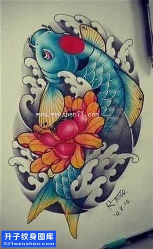 鲤鱼纹身手稿图案大全女性