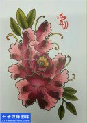 纹身手稿传统牡丹纹身图片大全