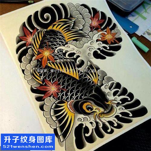 纹身手稿传统鲤鱼纹身图案大全