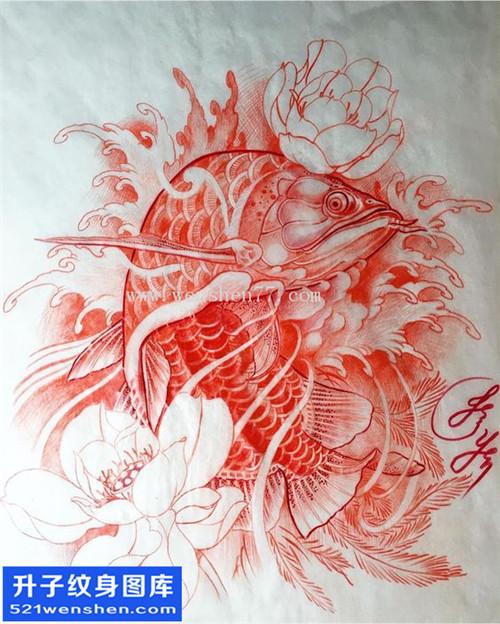 纹身手稿传统鲤鱼纹身图片大全