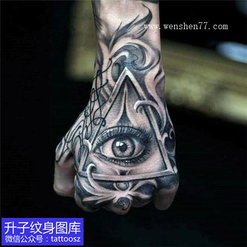 手背黑灰个性上帝之眼纹身图案